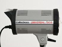 Студийная вспышка Elinchrom universal 750s