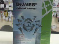 Антивирус Dr.Web Малый Бизнес