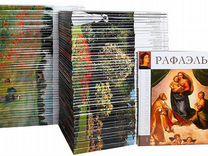 """""""Великие художники"""" - 100 альбомов (запечатаны)"""