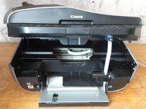 Мфу canon pixma MX700