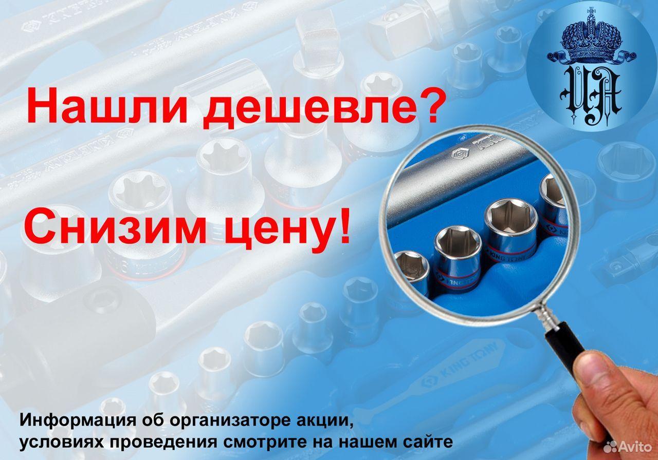 Самоклеющиеся балансировочные грузики  89536807751 купить 2