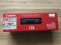 Картридж лазерный Canon 728