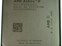 Продам AMD Athlon II X2 215