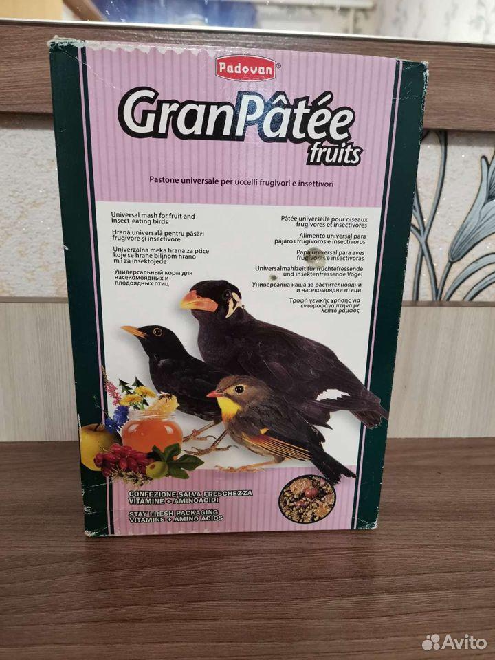 Корм для птиц  89803760426 купить 1