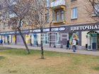 232,6 м2/Продажа торгового помещения на Каширском