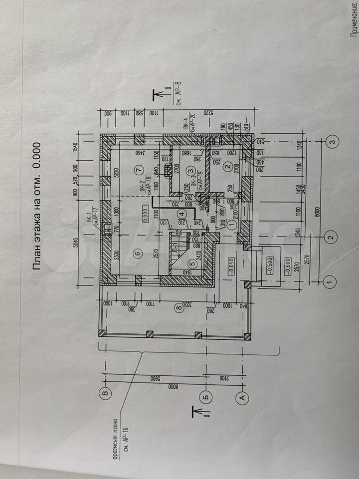 Дом 100 м² на участке 7 сот.  89607398152 купить 2