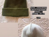 Вязаные шапки, шарфы и тд