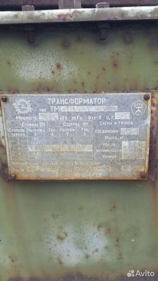 Трансформатор тм400 тм 1000 и др  89823875368 купить 4