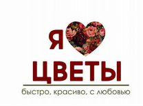 Работа на авито в белгороде онлайн курс биткоина к рублю завтра