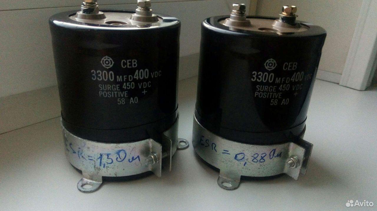 Электролитический конденсатор 3300мкф 400В  89662865143 купить 2