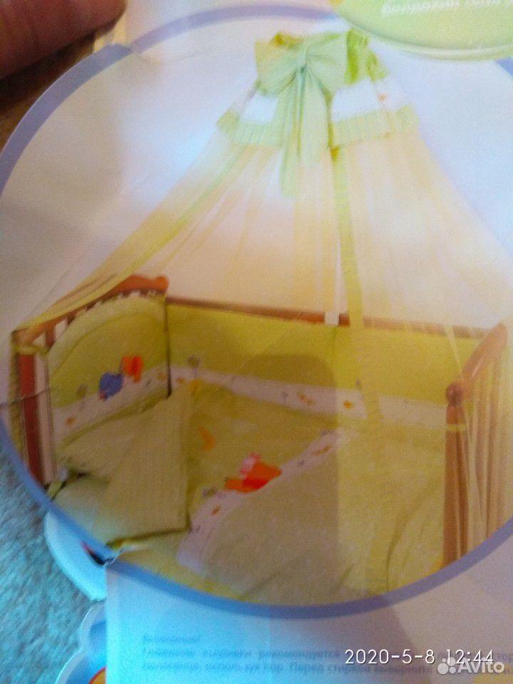 Комплект в детскую кроватку, держатель для балдахи