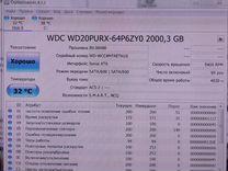 WD purple 2Tb - в идеальном состоянии - видеонаблю — Товары для компьютера в Москве