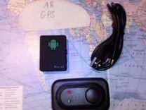 GPS GSM трекер H-12 для отслеживания вашего авто