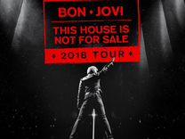 Два билета на концерт Bon Jovi 31 мая