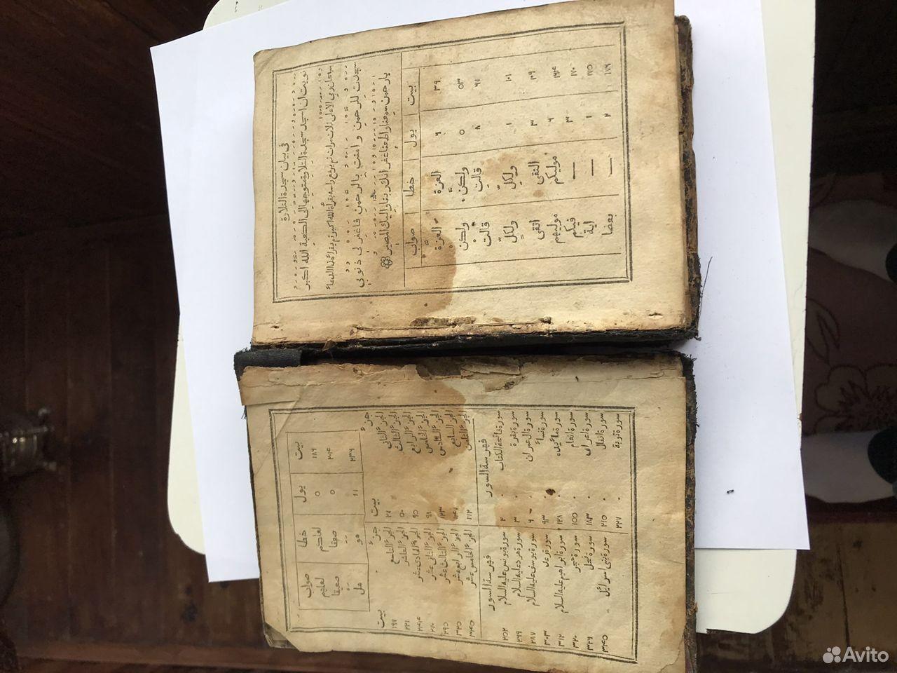 Кораны рукописные старинные  89124873993 купить 2