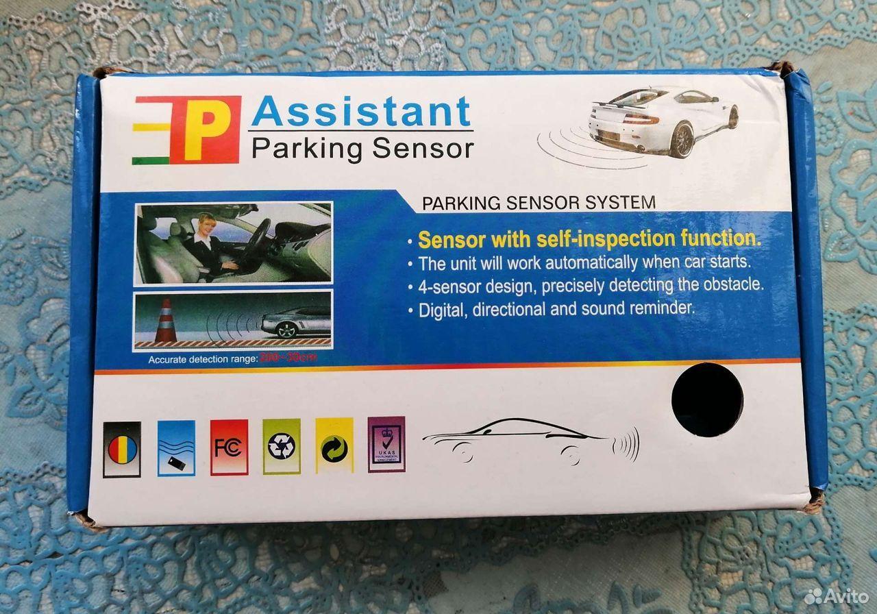Парктроник комплект  89128346196 купить 1