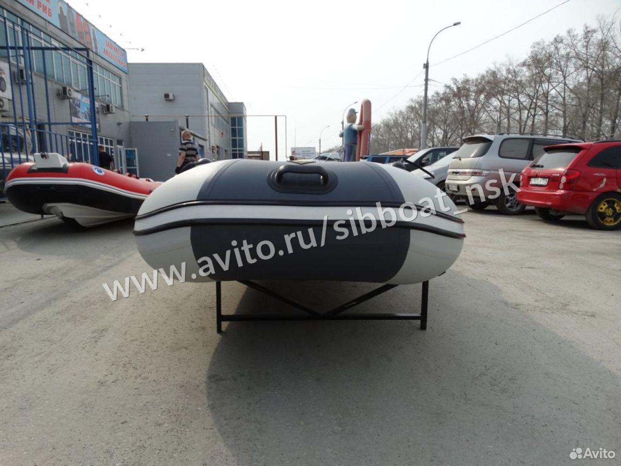 Лодка пвх Ривьера 3200 cк  89607825754 купить 2
