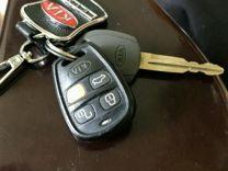 Hyundai/KIA Ключ зажигания с чипом