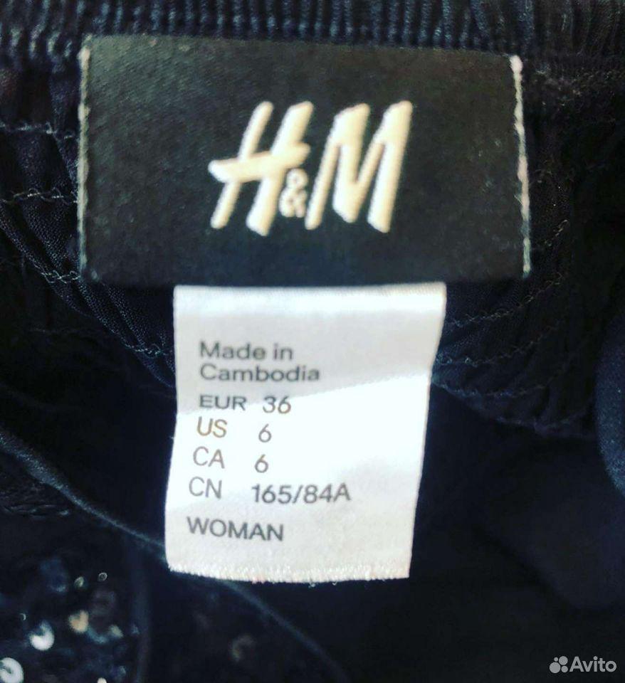 Платье 89527956570 купить 3