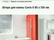Реверсивный стеклянный экран в ванную