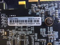 Видеокарта nvidia GTX1050 Ti 4GD5