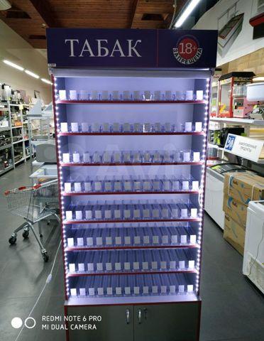Купить витрину для сигарет в магазин сигареты оптом цена барнаул