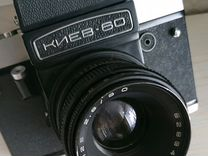 Фотоаппарат Киев-60 + обьектив Вега-12Б