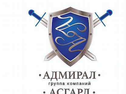 Охранник ночного клуба вакансии краснодар фото правда клуб москва