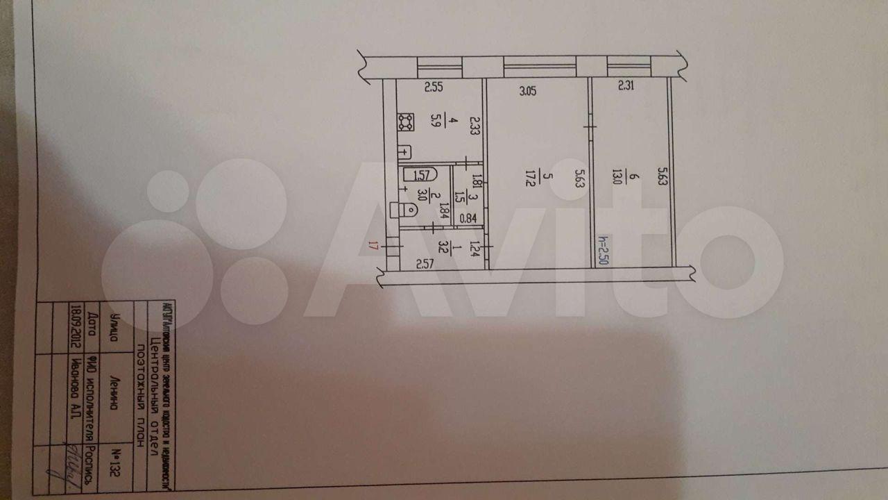 2-room apartment, 44 m2, 2/5 floor.  89609444464 buy 10