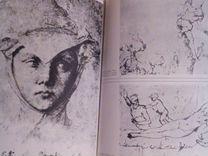 Рисунки старых мастеров