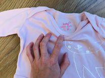Пакет одежды на девочку
