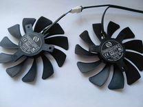 Новые кулеры для видеокарт GTX и RX оригинал 85мм