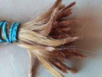 Продам рыжие натуральные волосы