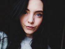 Любая