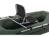 Кресло в лодку с регулировкой спинкой