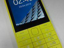 Nokia 225 Dual Sim(7264)