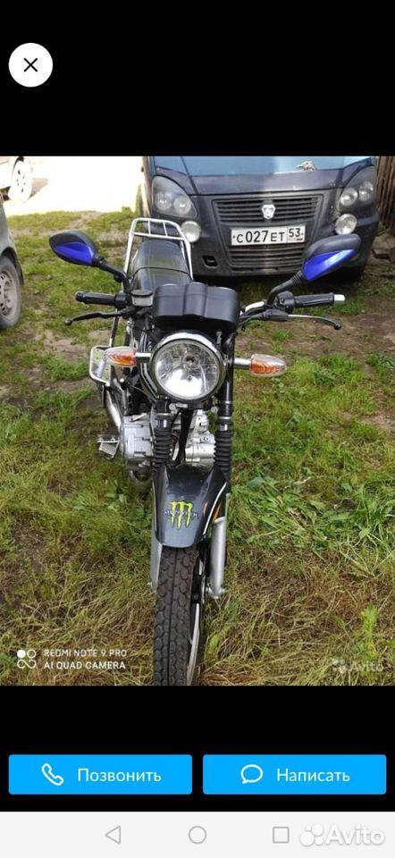 Мотоцикл  89116204921 купить 5
