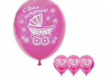 Воздушные шары с днём рождения 10'