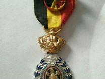 Медаль Бельгии за труд