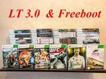 LT 3.0 и freeboot игры для Xbox 360