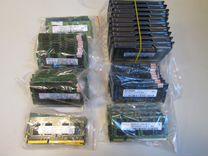 Память ноутбука sodimm 1Gb - 8Gb DDR