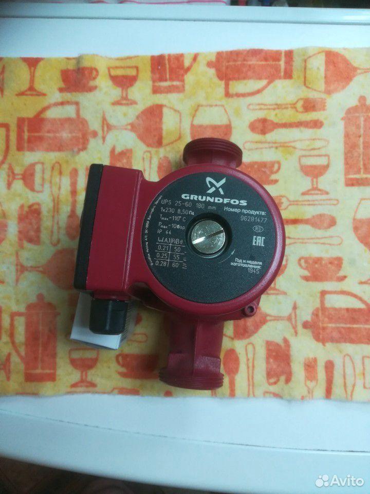 Pump  89538623674 buy 9