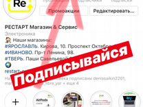 Много б/у iPhone 7/7 Plus
