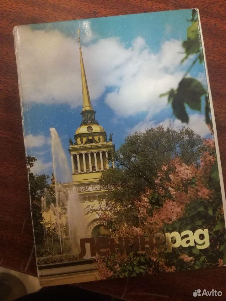 Набор открыток Ленинград . СССР  89135109211 купить 1