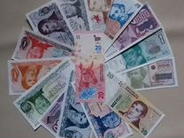 Банкноты Аргентины — Коллекционирование в Нижнем Новгороде
