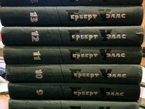 Книги Г. Уэллса часть собрания сочинений