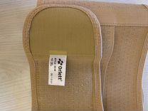 Бандаж-корсет для беременных Orlett