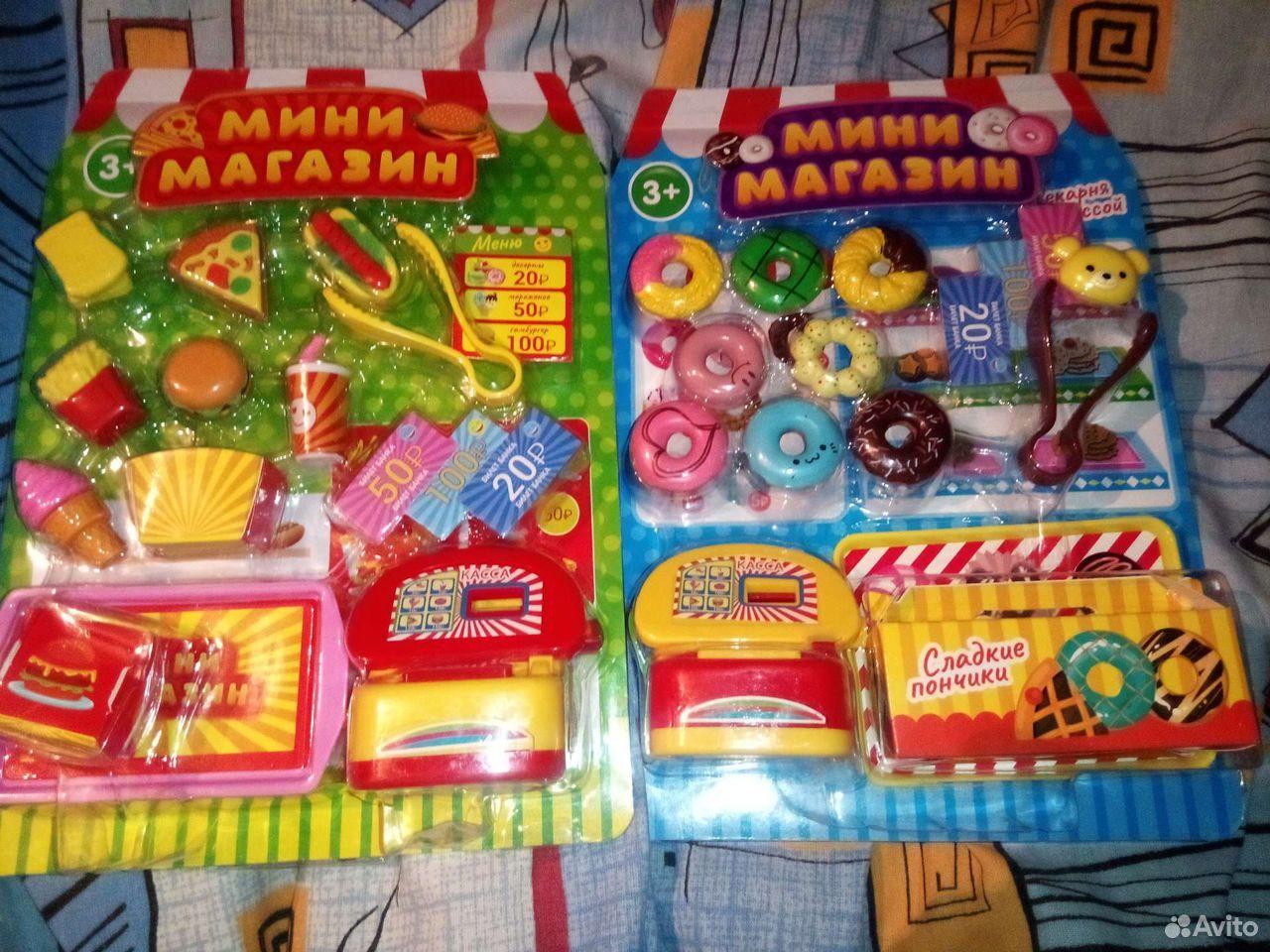 Детские игрушки  89508797322 купить 1