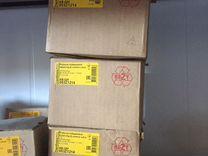 Danfoss AB-QM 003Z1214 Dn25