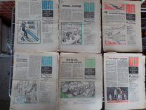 """Приложение к журналу """" Юный техник"""" 1981"""